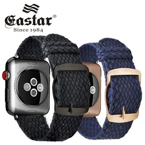 Fashion Loop strap Nylon wrist