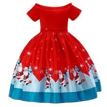 BAOHULU ילדי חג המולד שמלת ילדה קצר אדום נסיכת מסיבת שמלת חורת כדור שמלת עבור 2T 3T 4T 5T 6T 7T 8T 9T 10T 11T ילדים