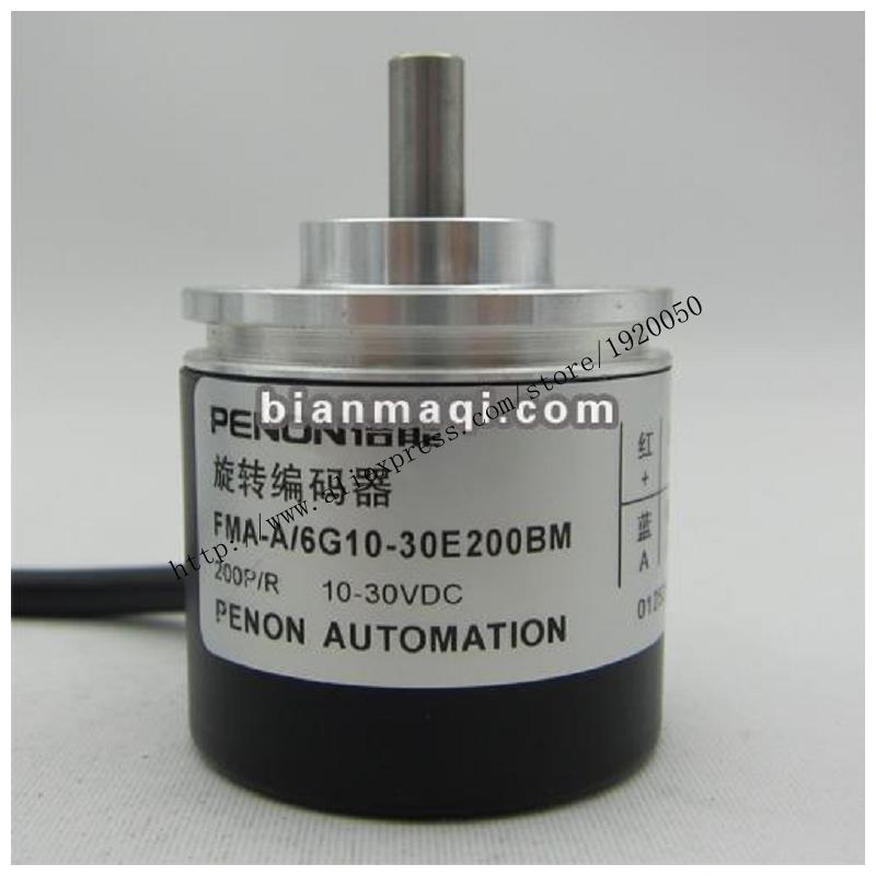 Supply of FMA-A / 6G10-30E200BM rotary encoder / 200 line / shaft diameter 6mm close control of the rotary encoder 1800 line shaft diameter 6mm outer diameter of the inner supply of oew2 18 2hc 38mm