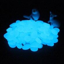 100 шт./упак. свечение галька горячая Распродажа камни домашнего аквариума украшения сада Светящиеся в темноте аксессуар для подарка