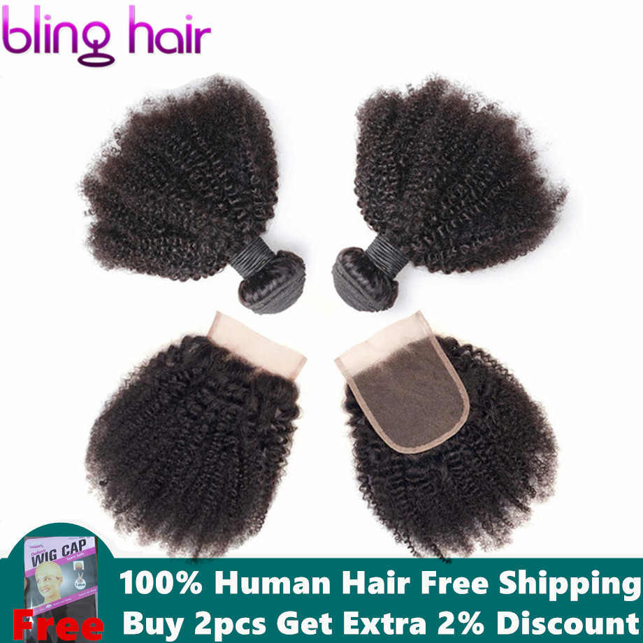 Bling Hair Brazilian Afro Kinky Curly Hair Weave Bundles with Closure Remy Human Hair Lace Closure