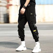 Уличная одежда, черные шаровары, Мужские штаны в стиле панк с эластичной резинкой на талии с лентами, повседневные узкие штаны для бега, мужские брюки в стиле хип-хоп
