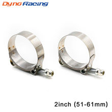 "Universele 2 ""Inch (51mm-61mm) siliconen Turbo Slang Koppeling T Bolt Super Clamp Kit Uitlaatpijpen Turbo Downpipe Uitlaat Klem(China)"
