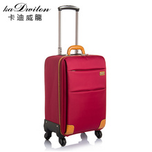 Oxford fabric luggage trolley luggage wheels universal travel bag luggage 20 inches male Women bags