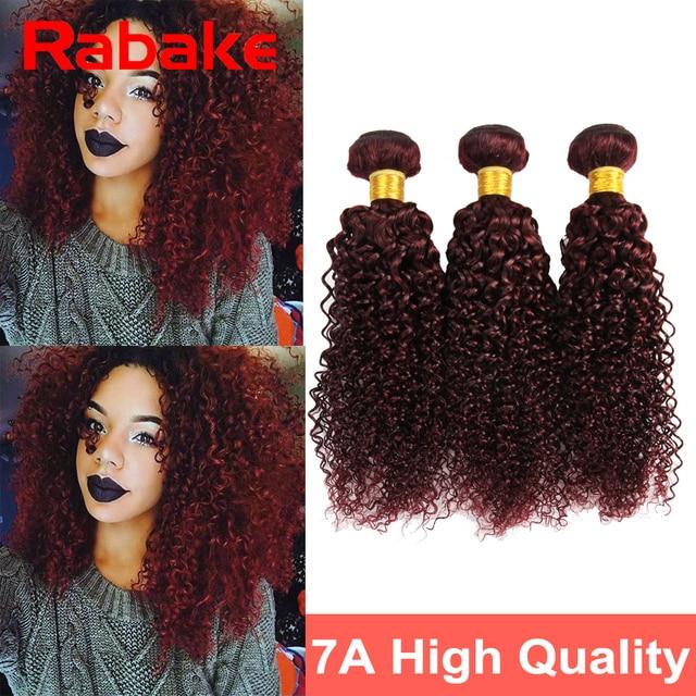 Red Burgundy Brazilian Hair Weave 3 Bundles Deals Brazilian Afro