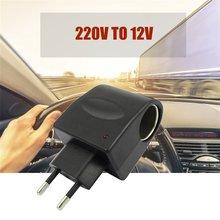 220 В переменного тока до 12 В постоянного тока автомобильный преобразователь питания адаптер прикуривателя розетка штепсельная вилка Автомобильная запчасть часть