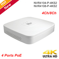 Dahua with Logo NVR NVR4104 P 4KS2 NVR4108 P 4KS2 4k high definition 4ch 8ch Smart 1U 4 PoE ports H.265 Network Video Recorder