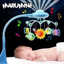 Marumine Детские мобиль в кроватку игрушки для грудного ребенка держатель вращающихся кровать колокол с 50 Музыка Свет Проекция Погремушки Игрушки для 0-12 месяцев для новорожденных
