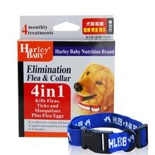 Adjustable Flea&Tick Collar Health For Large Dog Anti Flea Ticks Mosquitoes Elimination Nylon 4 Months Free Shipping