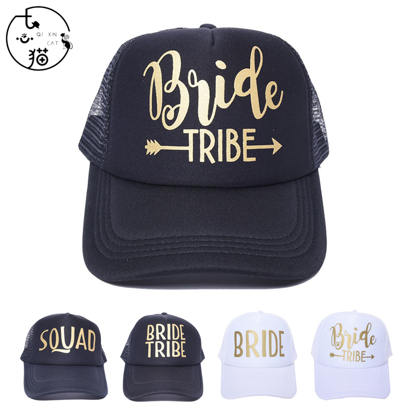 Fashion Bride Tribe Bachelor Party   Baseball     Caps   Gold Color Bride Team Wedding Hat Breathable Summer Mesh Adjustable Girl's   Cap
