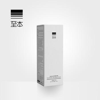 Multicultural Essence 50ml anti-aging anti-oxidation Delicate skin lightening, anti smallpox and anti saccharification