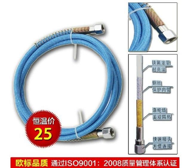 3M long high pressure Teflon Steam Iron Hose tube steam pipe 8KGF ...