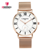 CHENXI Brand Luxury Lovers Couple Watch Quartz Waterproof Dress Watch For Men And Women Rose Gold
