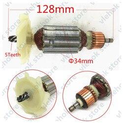 AC220 240V 5 zęby armatura wirnika wymienić na HILTI TE 5 TE5 TE 5 akcesoria do elektronarzędzi 5 zęby silnik akcesoria do elektronarzędzi w Akcesoria do elektronarzędzi od Narzędzia na