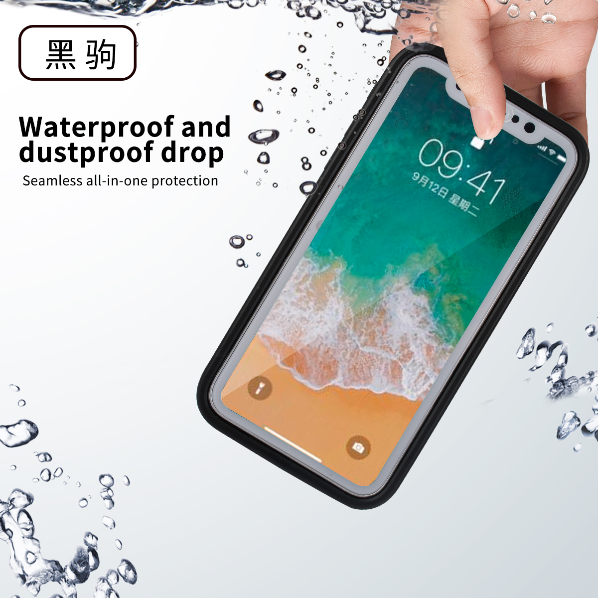 Waterproof Phone Cover Iphone X 8 7 6S 6 Plus 5 5S SE Case