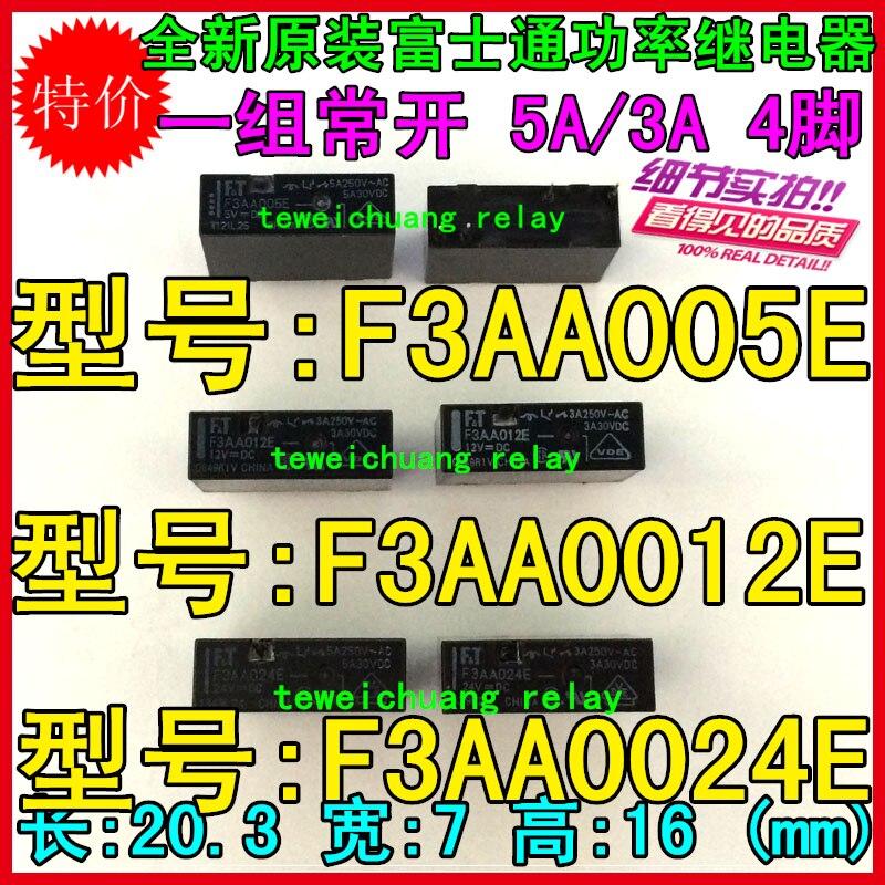 Free Shipping 50Pcs 100 new original Relay F3AA005E F3AA005 F3AA012E F3AA012 F3AA024E F3AA024 5VDC 12VDC 24VDC