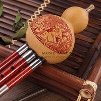 Chinese Traditional Professional Performance sandalwood Hulusi Three tone detachable Flute/dizi Key of C, B (With Case)