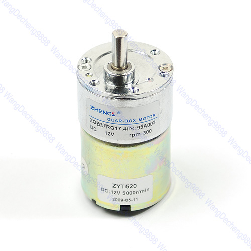 Compare prices on electric motor rpm online shopping buy for 300 rpm high torque dc motor