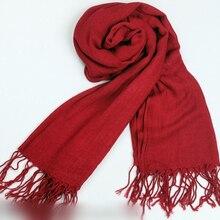 Атака на Титанов Shingeki no Kyojin Mikasa Ackerman шарф Rivaille шарф мягкий и теплый косплей для Хэллоуина