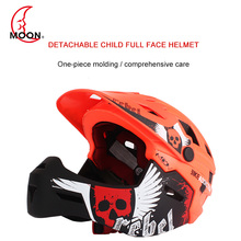 MOON Cross-Country Helmet Solid Cycling Light Ventilation Child Riding Colorful Protect For Kid