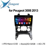 for Peugeot 2009 2010 2011 2012 2013 3008 PG Android Unit GPS Navigator Radio Vehicle Intelligent System Multimedia player DVD