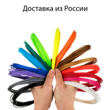 filament plastic PLA for 3D pen original Yousu plastic 20 bags one box different colors shipping