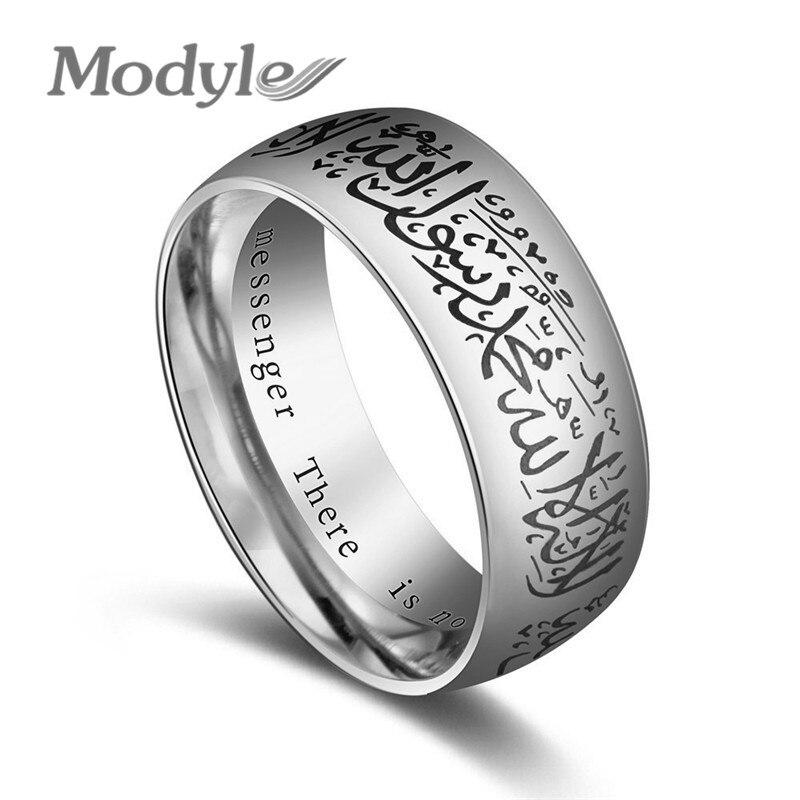Modyle Trendy Titanium Steel Quran Messager rings Muslim religious Islamic halal words men women vintage bague Arabic God ring gold earrings for women