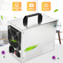 220V/110V Home Commercial Ozone Generator 7g/h O3 Air Purifier Deodorizer Air Cleaner For Hospital Factory AU Plug