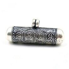 T9018 тибетское Серебро 925 пробы молитвенная коробка Подвески тибетские милые цилиндрические медальоны-Амулеты восемь удачных ГАУ