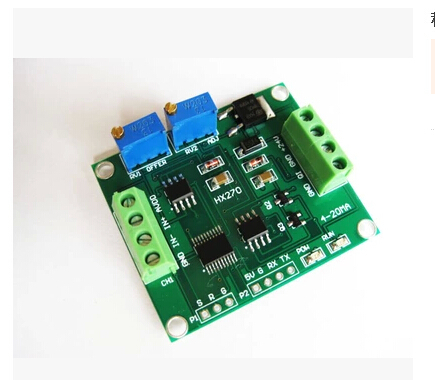 Free Shipping! 1pc Load cell amplifier 4-20ma