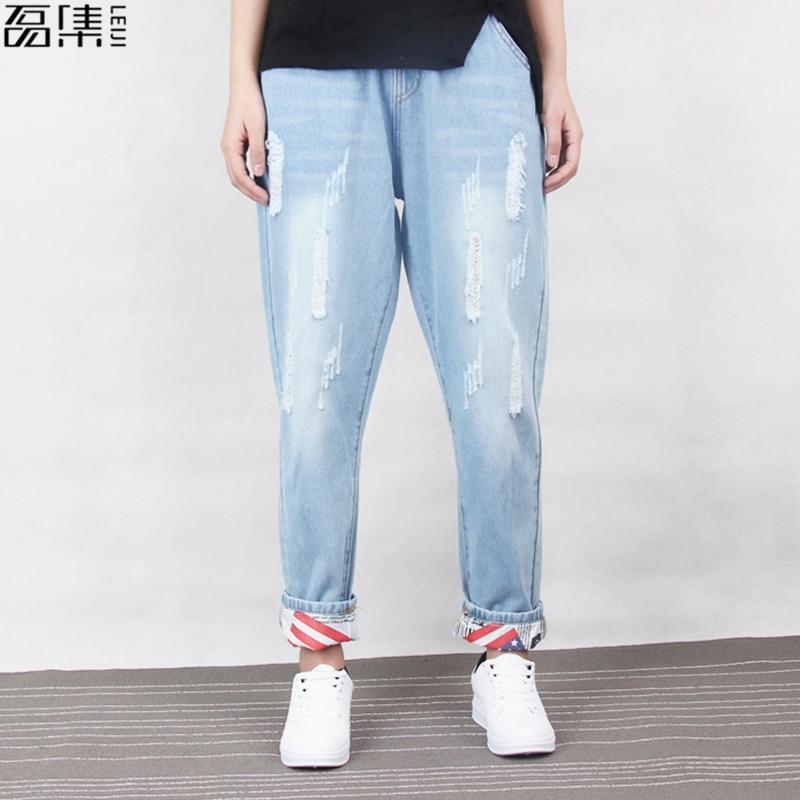 2017  Ripped Jeans women cotton harem  plus size Ankle-Length denim pant 5XL