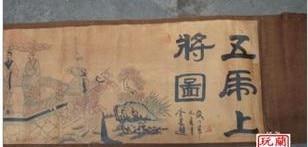 Asian antique anciens