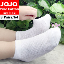 3 Pairs/lot  Children Kids Socks Pure Cotton For Boys & Girls From To 10 Years Old