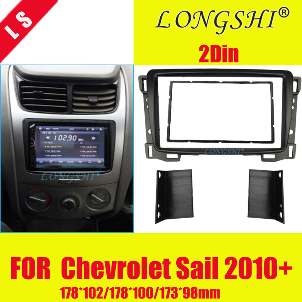 Best Car 2Din Fascia For 2010-2015 Chevrolet Sail DVD Radio Stereo Refit Panel Dashboard Modified Installation Kit Frame 2 Din