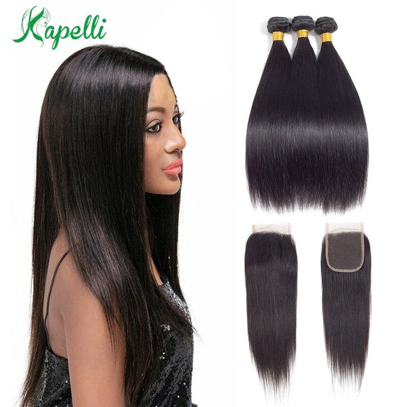 Brazilian Straight Hair Human Hair Bundles With Closure Straight Brazilian Hair Weave 3 Bundles With Closure Remy Hair Free Ship