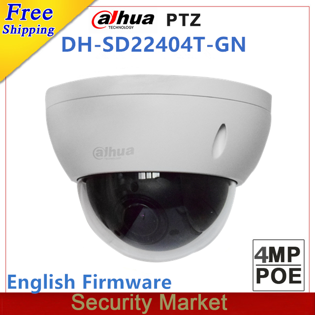 オリジナル大華英語 DH SD22404T GN CCTV IP カメラ 4MP フル Hd ネットワークミニ PTZ ドーム 4x 光学ズーム POE カメラ SD22404T GN  グループ上の セキュリティ & プロテクション からの 監視カメラ の中 1