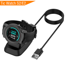 Mijobs Charging Dock for Ticwatch S2/E2 Cable Charger Cradle Replacement TicWatch S2 E2 Smart Watch Accessories