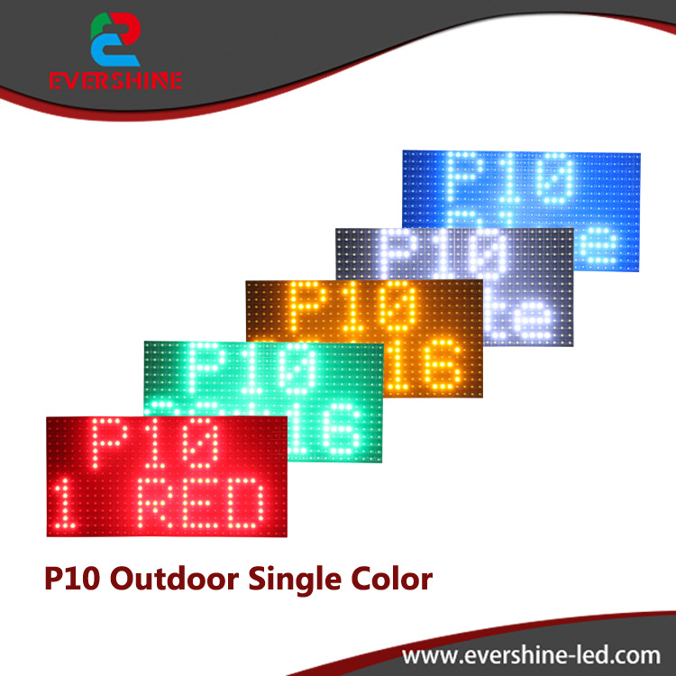 10mm P10 outdoor 1/4s single Red/White/Blue/Green/Yellow color for subway entrance/train station/bank led message display module jungle gym train module