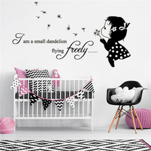 Beauty Girls Kids Baby With Quotes Wall Sticker Bedroom Decoration Vinyl Art Removable Poster Mural Decals W300