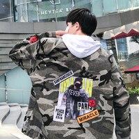 Осенние куртки хип хоп камуфляж хлопок плюс размеры повседневное США смесь 5XL chaqueta мужская одежда Большие размеры 50JK041