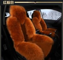 TO YOUR TASTE universal luxury car seat cushion set wool cushion for Infiniti QX50 Q50L FX EX JX G M QX56 winter fall warming