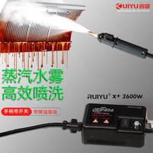 X паровой Диапазон капот очиститель высокая температура и высокое давление ручной кухня кондиционер спрей чистая машина