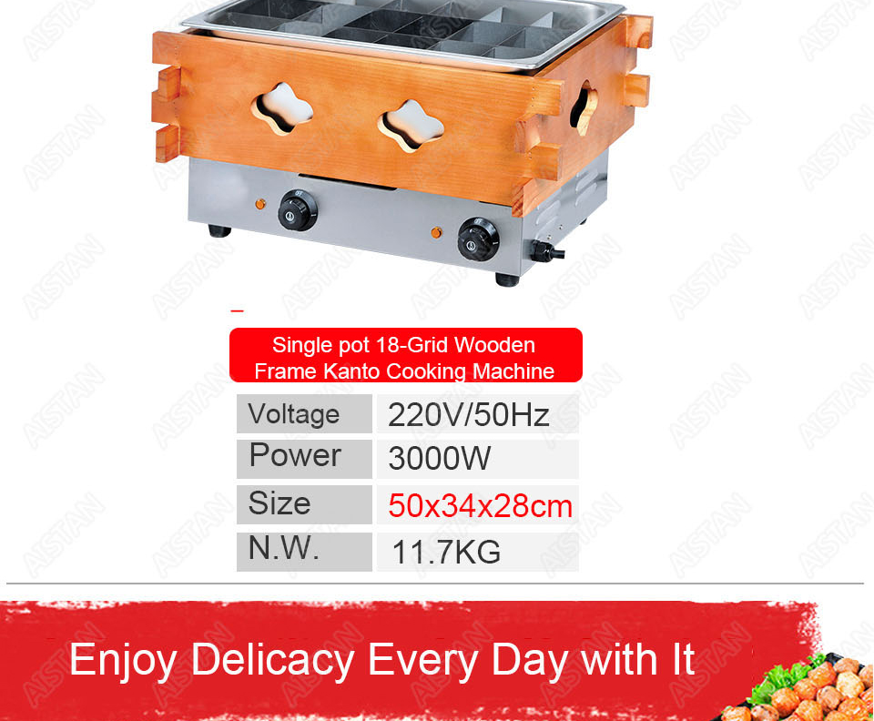EH10/20/30 Commercial Stainless steel Kanto cooking machine with wooden decoration for kitchen equipment 5