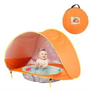 Summer Baby Beach Tent UV-prot