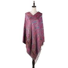 0.23kg YILIAN Brand Print Classic Bohemia Paisley Pattern Scarf Women Autumn Winter Multicolor Fashion Shawl Head Scarf Women