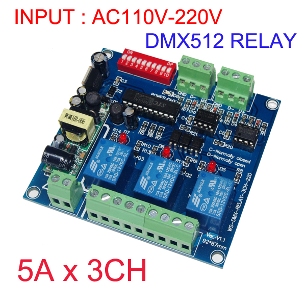 free shipping 1pcs 3CH*5A DMX512 3P relay input AC110v-220V for led lamps led strip DMX-RELAY-3 channel controller RGB Decoder