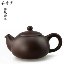 015 Sale Top Fashion Botella De Agua Protein Shaker Whey Protein The Odd Good Traditional Beauty Tea Teapot Kiln Taiwan Kung Fu