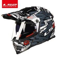 100% Подлинная LS2 MX436 бездорожье мото rcycle шлем с солнцезащитным козырьком moto-Cross moto cross шлем с двойным щитком racing moto ECE