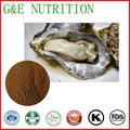 Hot Sale Supply Natural Oyster Shell Extract 200g
