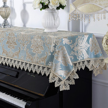 European style embroidered lace piano towel home wedding decoration textile Half cover general size Elegant towels